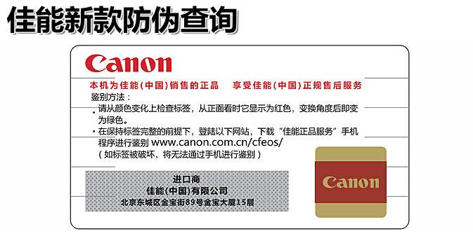 正品行货 Canon/佳能 PowerShot SX60 HS 数码相机 65倍震撼长焦