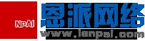 恩派建站 Logo