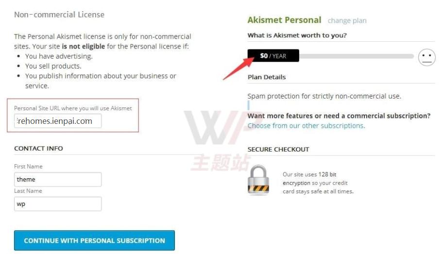 Akismet注册详细步骤