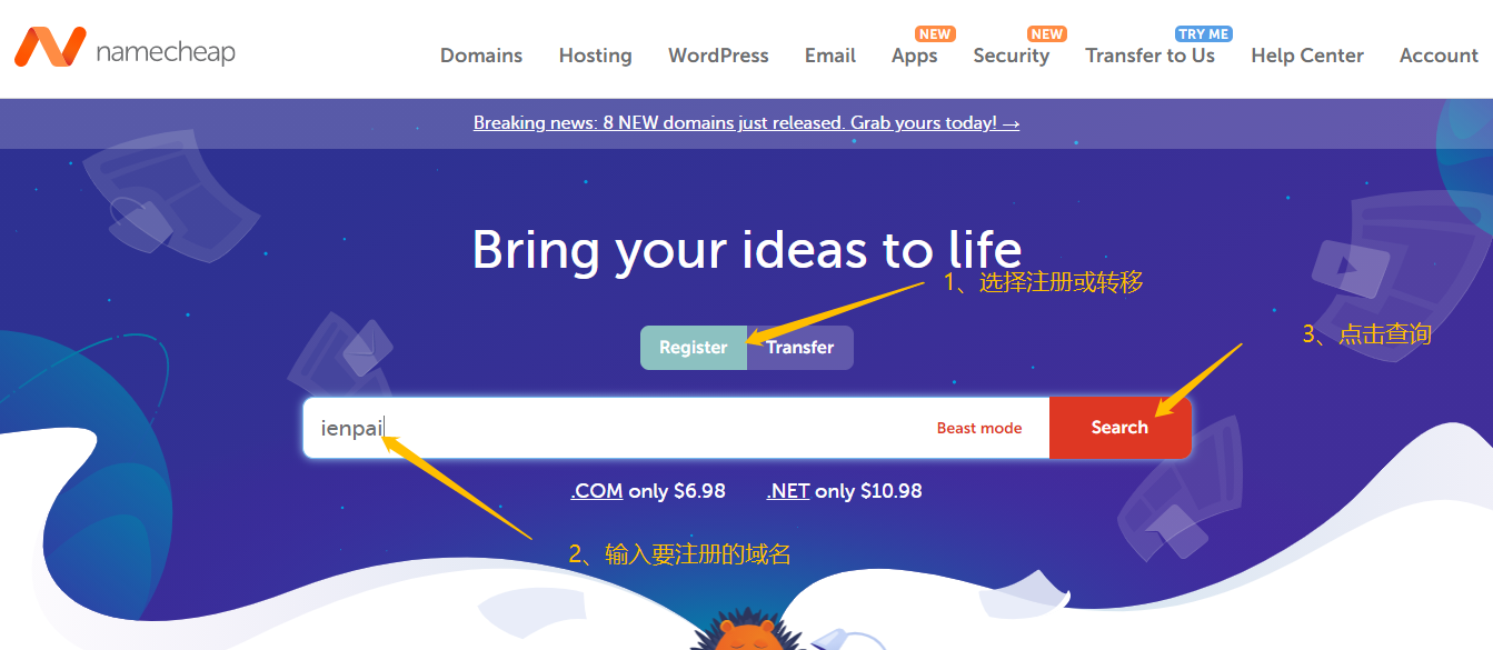 namecheap domain search 1